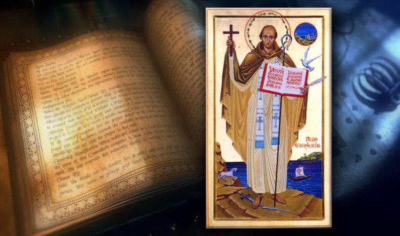 Свети Колумбкилий за упадъка на нравите и потъването на Ейре