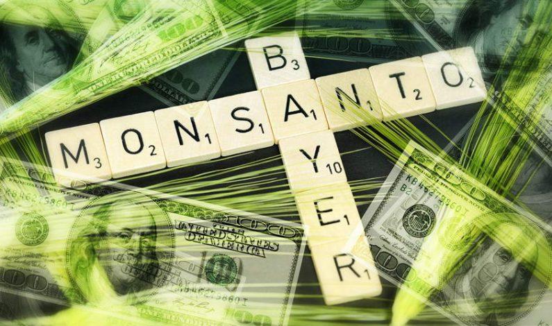Bayer и Monsanto: Паснали си като дупе и гащи