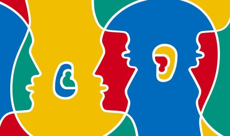 Език свещен: Бил ли съм или не съм бил там, където бях?