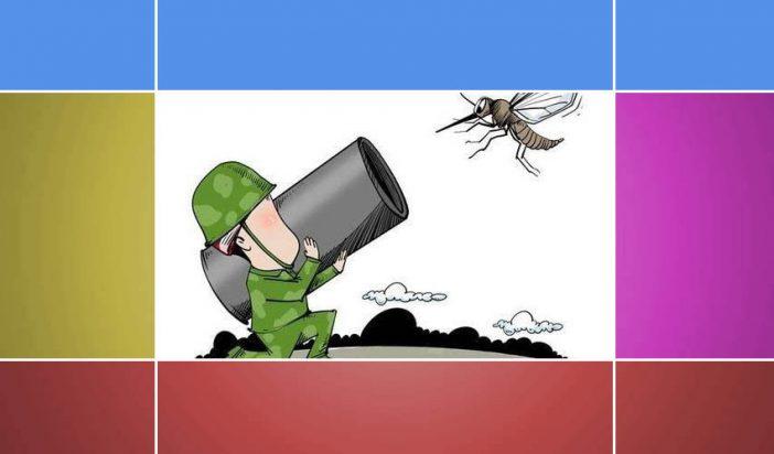 Човещината, агротероризмът и стрелбата по комар с оръдие