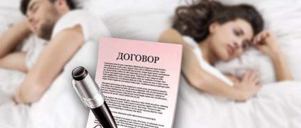 """Перверзните идеали, поддържани и пропагандирани от """"Дневник"""""""