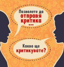 Език свещен: Обеднелите глаголи и обезличените действия