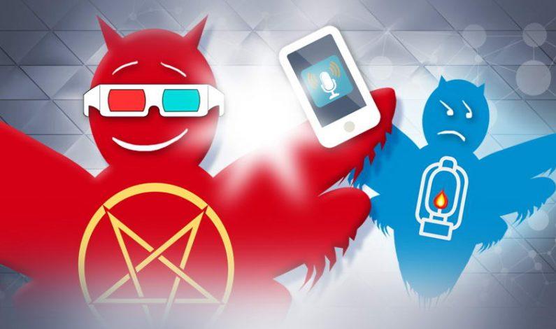 Тъмните духове — 11: Демоничните и моралните машини на бъдещето