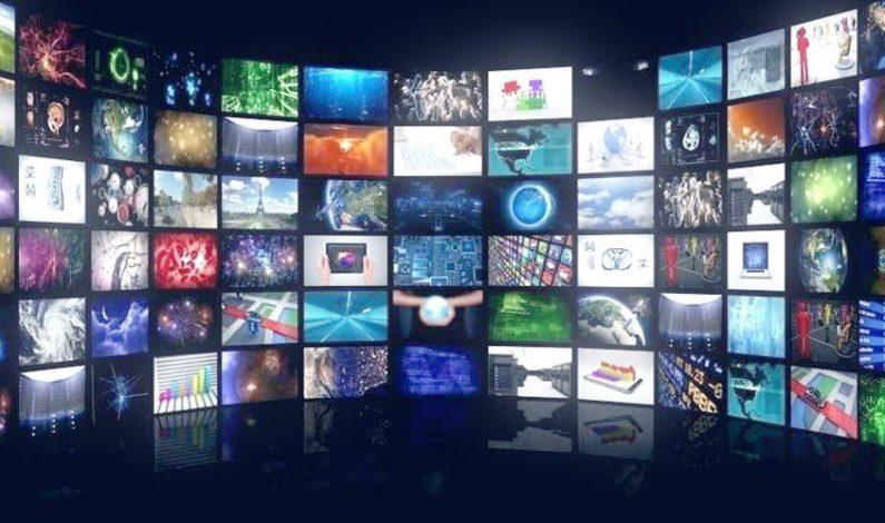 Екраните — защо по всяко време сме толкова луди и нещастни
