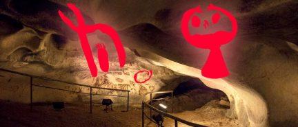 IYII стъпката — начало на пътя в пещерата Магура
