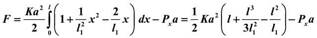 уравнение тунели